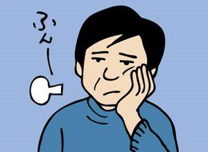 男性の更年期障害からのうつ病