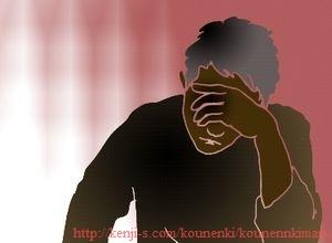 男の更年期障害と肩こり・腰痛