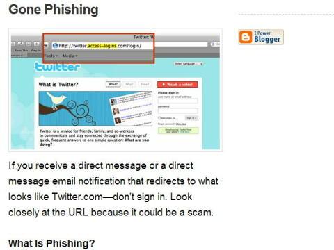 witterブログのフィッシング詐欺の警告