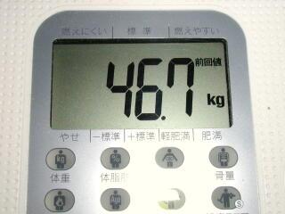 2009.1.7筋肉量