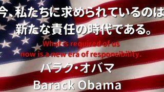 news-obama-speech