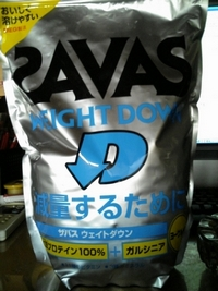 ザバス(SAVAS) ウェイトダウン ヨーグルト味