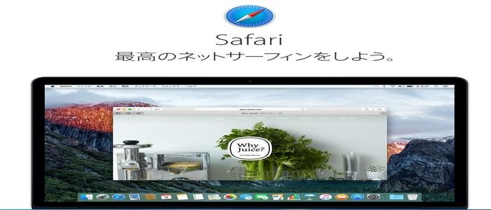 Windows版Safari
