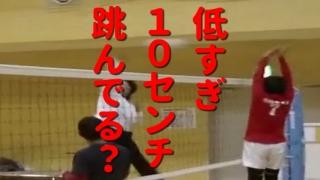 今年最初のバレーボール練習会 超低空スパイク動画