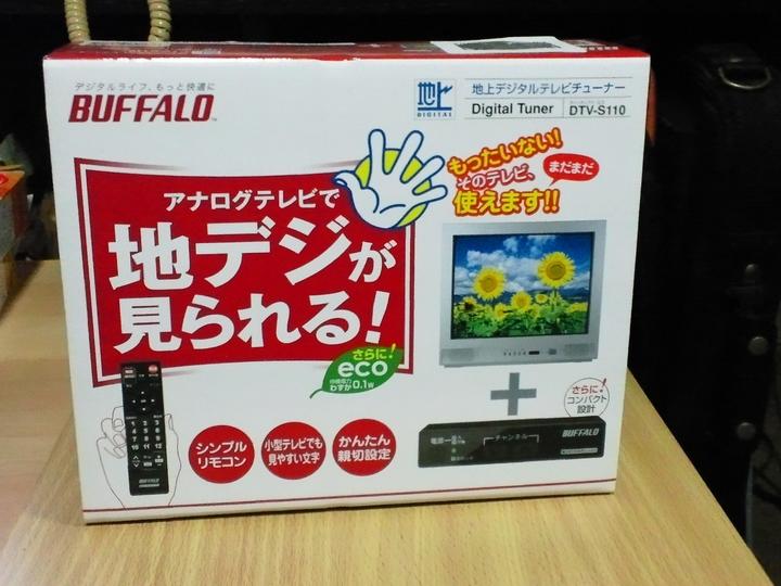 BUFFALO 地デジチューナー DTV-S110