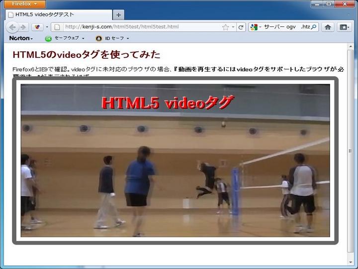 HTML5 videoタグを使ってみた