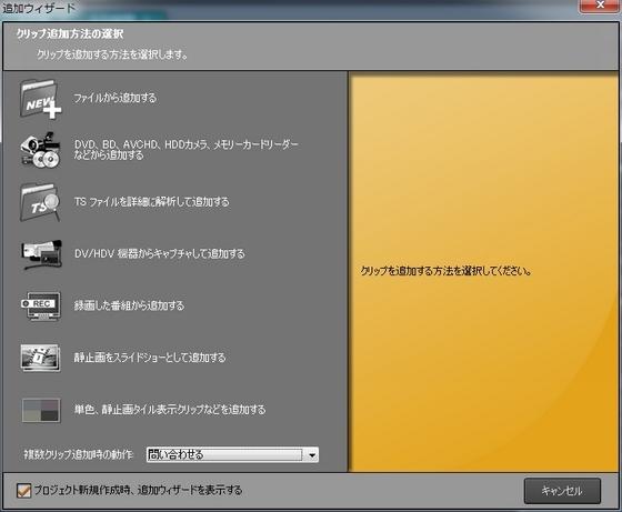 TSファイル分析