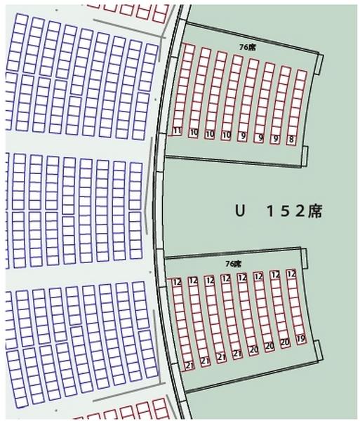 大阪市中央体育館 メインアリーナ座席表 Uブロック