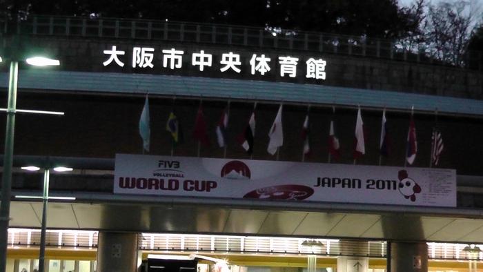 大阪中央体育館