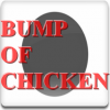 bump-of-chicken