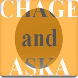 chage-and-aska