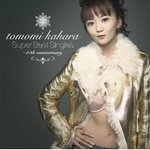 華原朋美 Super Best Singles~10th Anniversary