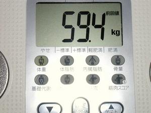 2009.1.3体重