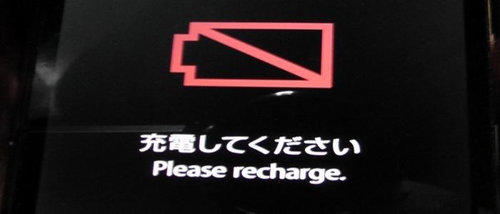 スマホのバッテリーの消耗が早いと感じた時のチェックポイント