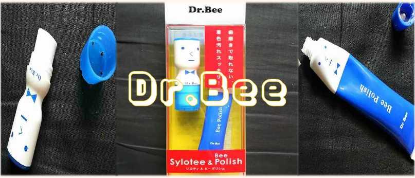 Dr.Bee ドクタービー シロティ&ビーポリシュ 歯の着色汚れに