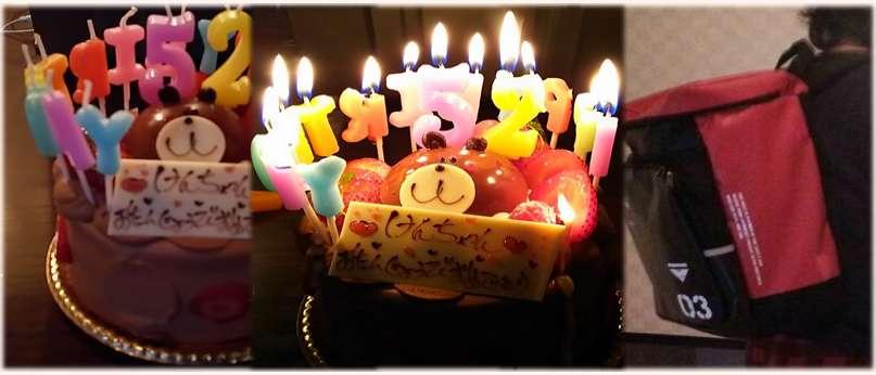 50代3回目の誕生日 バースデーチョコレートケーキ食べた