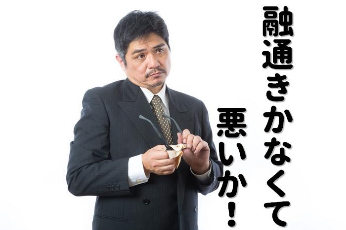 ソロ男掲示板編