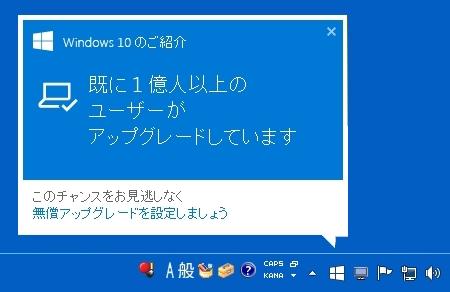 Windows10 アイコン消す方法