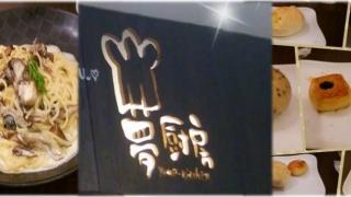 夢厨房(ユメキッチン)堺タカシマヤ店に行ってきました