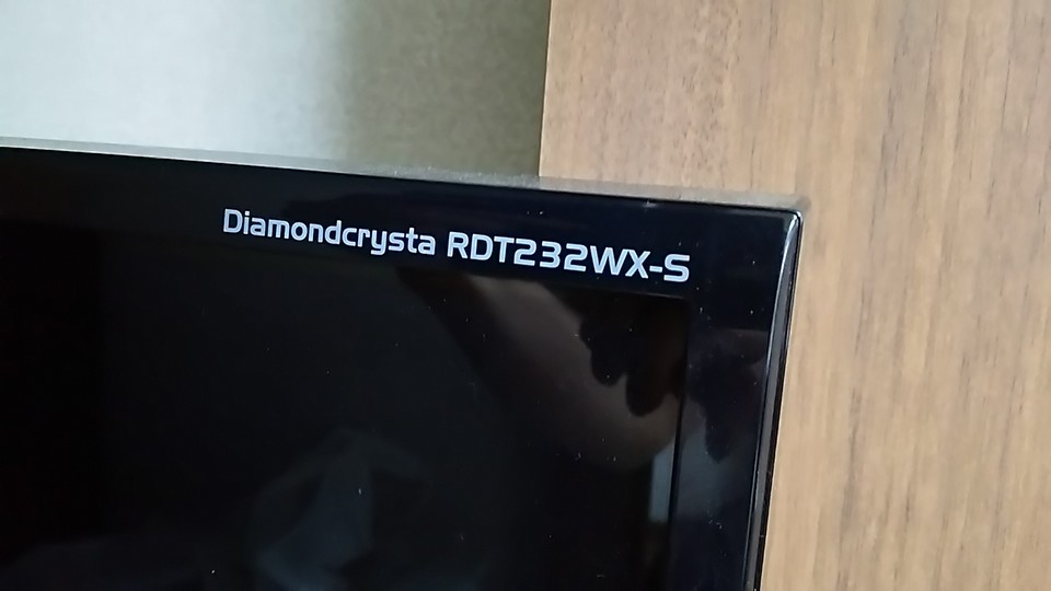 MITSUBISHI Diamondcrysta RDT232WX-S