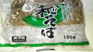 岡井18円和そば