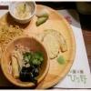 オーガニックレストラン 自然食バイキング 時間無制限の食べ放題